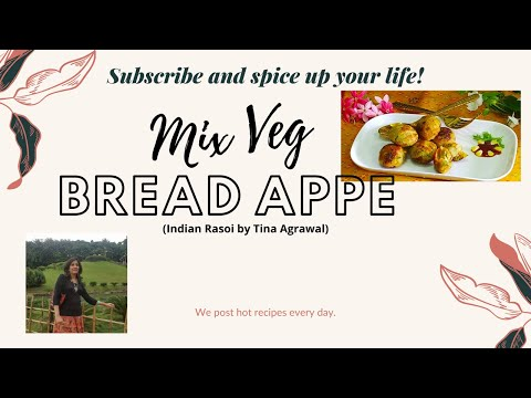 Jhatpat tasty snack sirf do hi ingredients se#kids favourite#mix veg bread balls from YouTube · Duration:  7 minutes 1 seconds