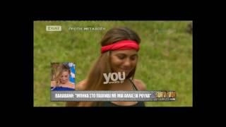 Youweekly.gr: Η Βαλαβάνη λέει ποιοι πιστεύει ότι θα πάνε τελικό!