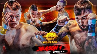 BOXER vs MMA on bare fists according to the rules of boxing! It's tin / Mahatch S1E4