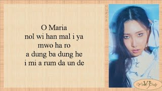 Download Hwa Sa (화사) - Maria (마리아) Easy Lyrics