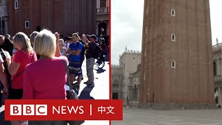 肺炎疫情:意大利威尼斯遊客大減 居民為何「感到幸運」?- BBC News 中文