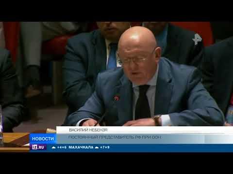 Небензя предупредил ООН о провокациях в Восточной Гуте
