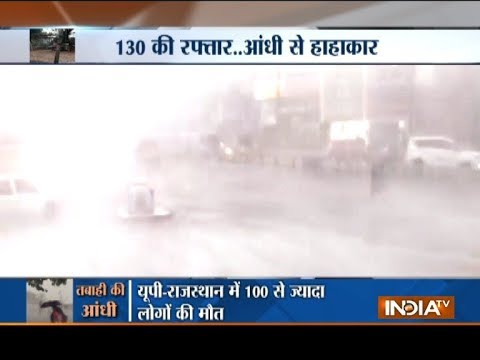 Haqikat Kya Hai: Powerful' dust storms in northern India kill at least 100 people