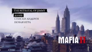 #1 Сделай выбор во, что играть: 1-Walking dead; 2-Mafia II; 3-Elex.