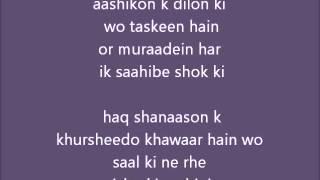 Darood e Taj - Hooria Faheem & other Qtv Naat khwaans.wmv