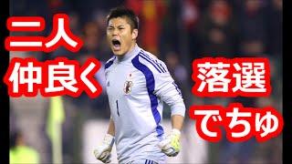 【SAMURAI BLUE】日本代表 川島永嗣の好セーブ / ベネズエラ代表 ロベルト・ロサレスのミドルシュート - JPN vs VEN 2014.9.9 Asian Cup 2011 2011/01/25 Japan (3)2-2(0) Korea Eiji KAWASHIMA(Japan