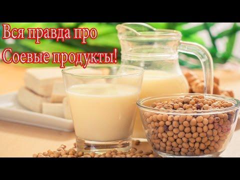 Молоко без лактозы польза и вред. Польза и вред