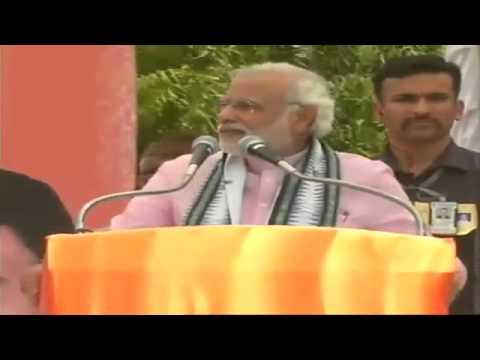Live: Narendra Modi Rally in Mul Chandarpur, Maharasthra