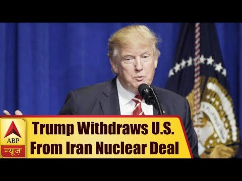 Twarit: Oil prices may rise in India as America withdraws from Iran nuclear deal