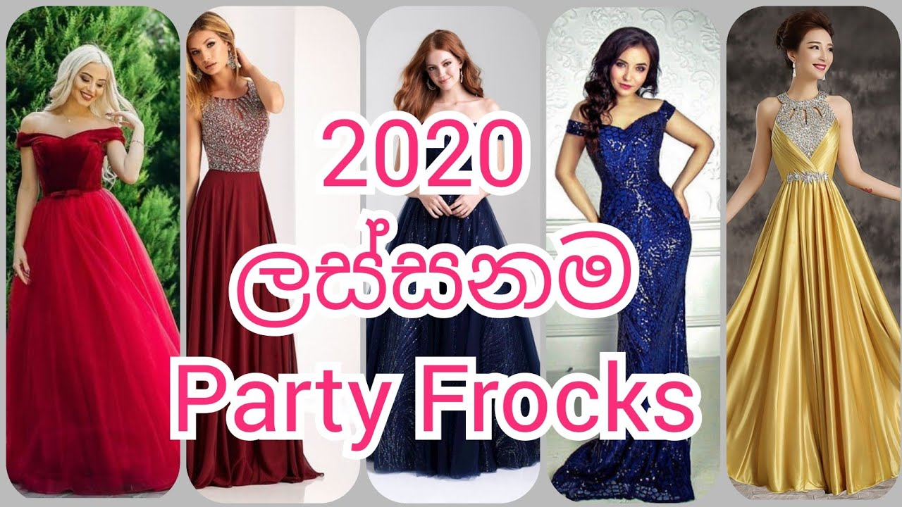 Download new party frocks designs for 2020 - 2020ට new Party Frock designs