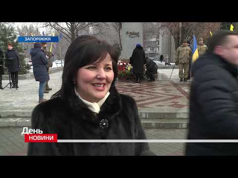 Телеканал TV5: День. Новини TV5. Випуск 17-00 за  22.01.2019
