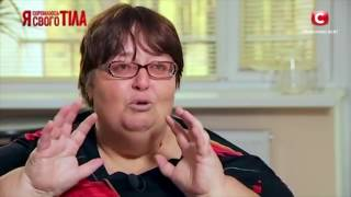 Подводный душ-массаж для лечения ожирения