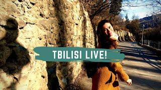 Старый Тбилиси, ботанический сад, Мцхета, монастырь Джвари и театр Грибоедова!