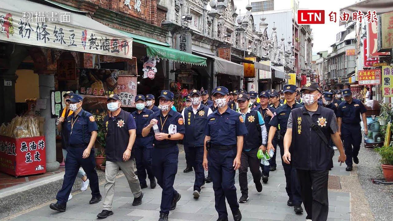 大溪關聖帝君遶境 200警力巡視「最大團」(翻攝畫面)