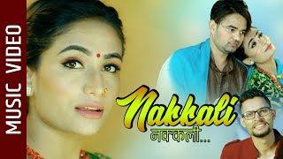 Nakkali - Shristi Khadka, Razz Lamichhane || New Nepali Song 2020 || Krish Gautam