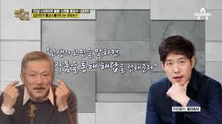 (대체 why..?) 22살 나이 차이 극복! 김민희가 홍상수를 만나는 이유는? thumbnail