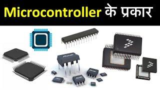 8051 microcontroller tutorial