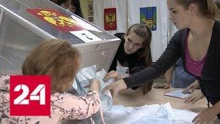 Приморье пройдет всю процедуру выборов губернатора повторно - Россия 24