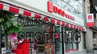 KOREA VLOG: Корейский Fix Price, Дешевый шопинг в Daiso