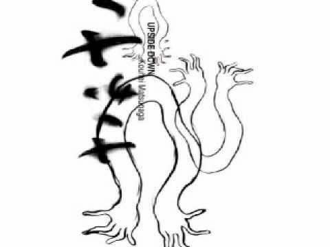Kouhei Matsunaga - Rate