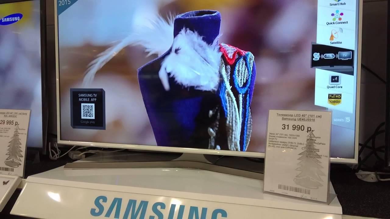 Продажа жк телевизоров в минске. Плазменные телевизоры с. Цвет: белый. Или на кухне можно купить модель с диагональю около 32 дюймов.