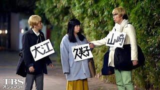 大ケガをした志賀(藤本隆宏)と奈津子(渡辺真起子)が、刑事裁判の弁護に協...