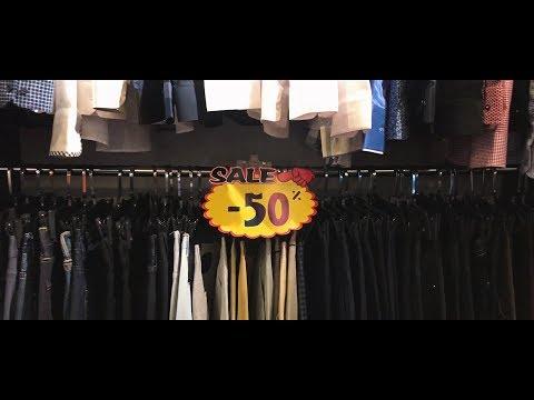 Распродажа до -50% в Rodeo Drive Пермь