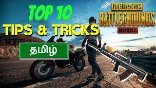 PUBG l MOBILE l  TOP 10 TIPS & TRICKS l தமிழ்