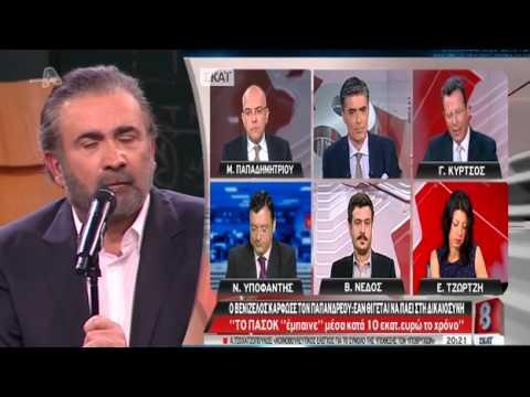 ALPHA - ΑΛ ΤΣΑΝΤΙΡΙ ΝΙΟΥΖ - Al tsantiri news S09E11 14/05/2013 - 2013
