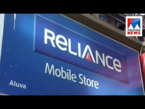Consumer protests in front of the Reliance branch in Aluva | Manorama News