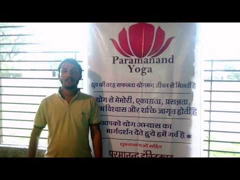 Experience of Yoga Practitioners at PARAMANAND YOGA, MANAWAR DISTT. DHAR CENTRE.