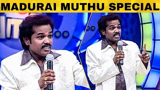 Madurai Muthu Comedy Collection | Episode 32 | Solo Performance | Asatha Povathu Yaru | மதுரை முத்து