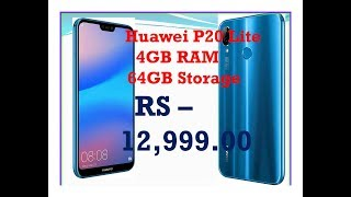 | Huawei P20 Lite | Blue 4GB RAM 64GB Storage | 3000 mAH Battery | huawei p20 lite amazon | 2019