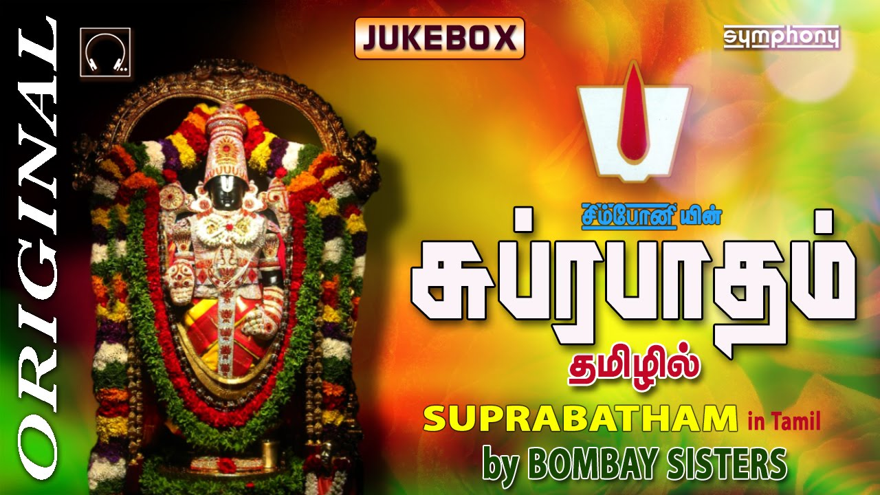 Om kausalya (full song) harini download or listen free online.