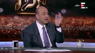 كل يوم - فقرة الفكر الديني .. الطلاق الشفهي .. الثلاثاء 07 فبراير 2017 .. مع د. سعد الدين الهلالي