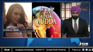 || Sunny Leone Biopic Hurts Sikh Community || AJJ DA MUDDA (UK) - JUL 16, 2018 - PART 04