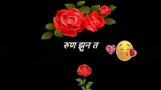 alagad haluvar manamade marathi song with lyrics