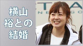 【音楽・アイドル】 日テレ水卜アナ「横山裕との結婚」視野に退社か 3...