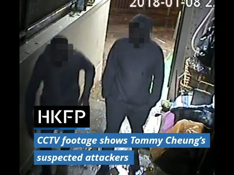 CCTV shows alleged suspects in Tommy Cheung beating case