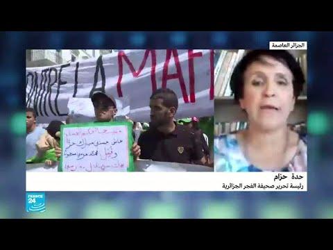 ما الجديد في خطاب قايد صالح وتحذيراته؟  - نشر قبل 3 ساعة