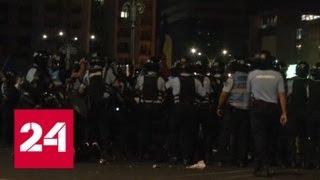Румынские жандармы избили несколько сотен демонстрантов - Россия 24