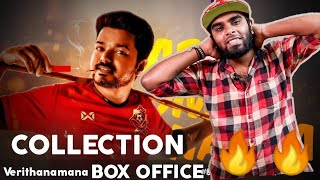 Official:Full Report On Bigil BO Collection In TN,AP, Kerala & WW -Top 3 Openings for Thalapathy!