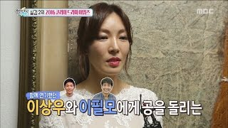 [Section TV] 섹션 TV -  Kim So-yeon receive the grand prize 20161009