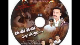 Badaga Song - kanne hennu video 1.wmv