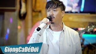 Giã Biệt Sài Gòn - Quang Lập | GIỌNG CA ĐỂ ĐỜI