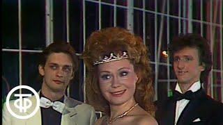 Все о Еве. Серия 2. Театр Советской Армии (1990)