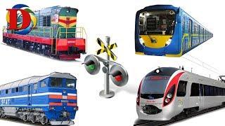 Поезда для детей и игрушечный Железнодорожный транспорт. Развивающие видео про железную дорогу