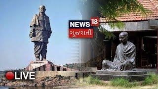 News18 Gujarati live stream on Youtube.com
