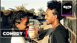 afroview sami gt loqmetxett ሎቅመጸት new eritrean comedy 2017