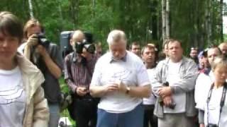 Антиселигер 2011 - Сергей Миронов (2).ASF